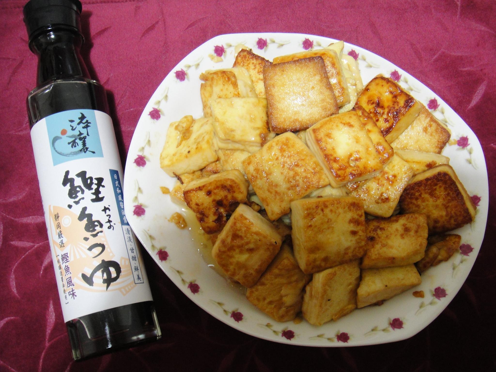 醬燒豆腐~淬釀日式下午茶點