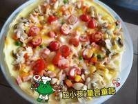蛋皮菇菇披薩