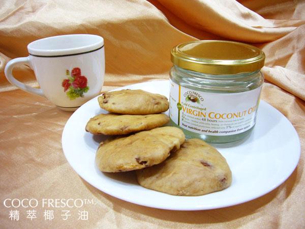 椰子油巧克力碎片餅乾