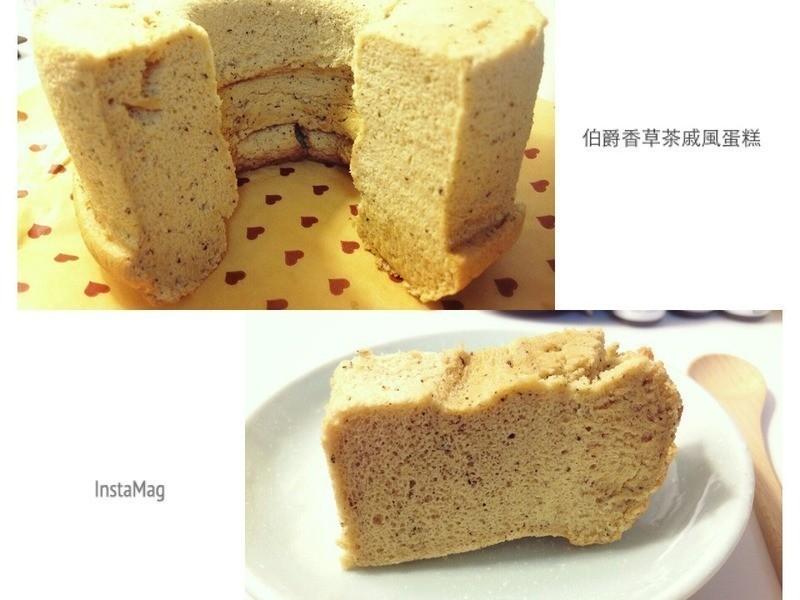 伯爵香草茶戚風蛋糕