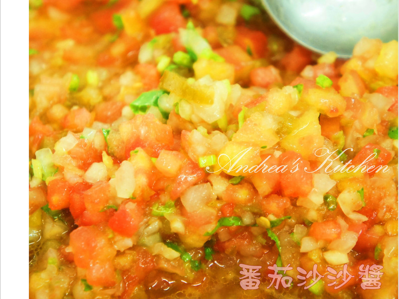 番茄沙沙醬