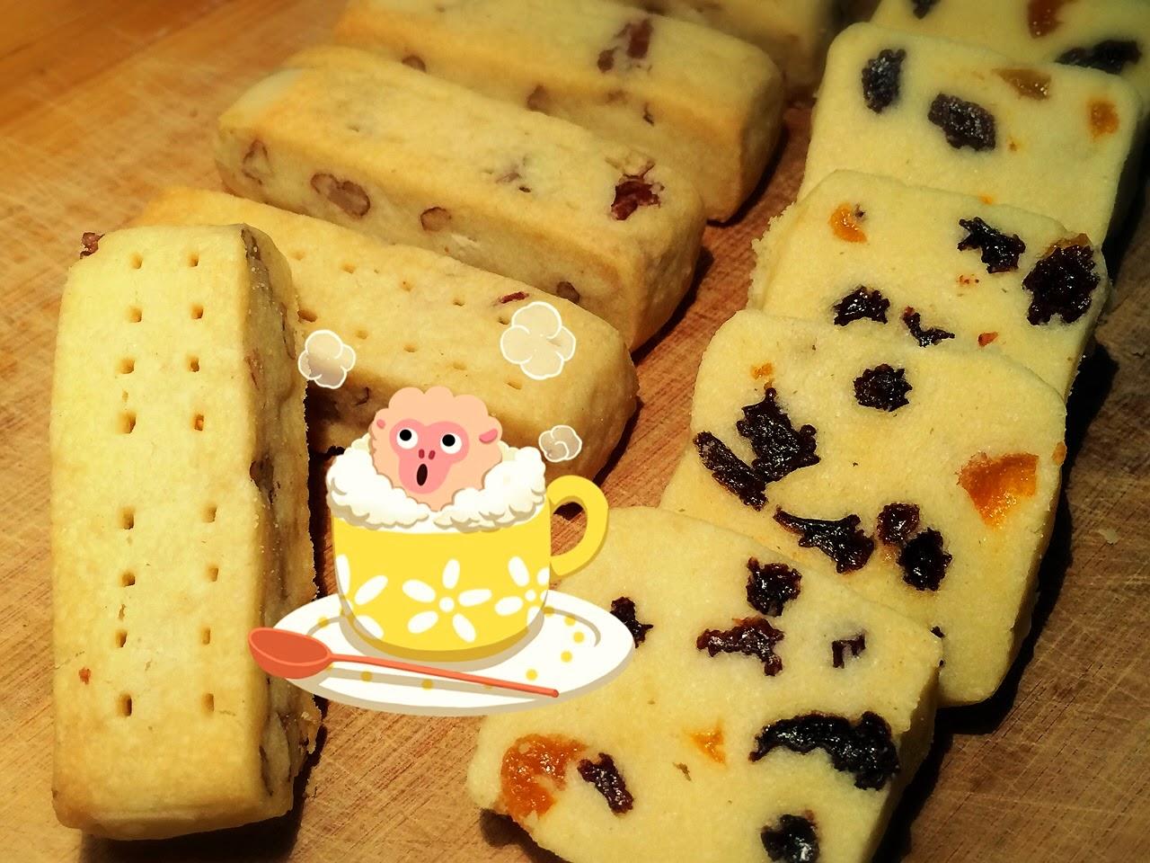 蘇格蘭奶油酥餅 楓糖核桃。綜合果乾 Scotch Shortbread