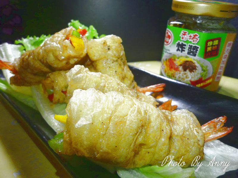香椿炸醬腐皮蝦捲【牛頭牌端午好香拌】