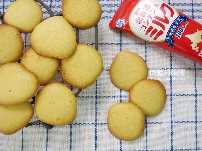 新手不失敗的煉乳餅乾