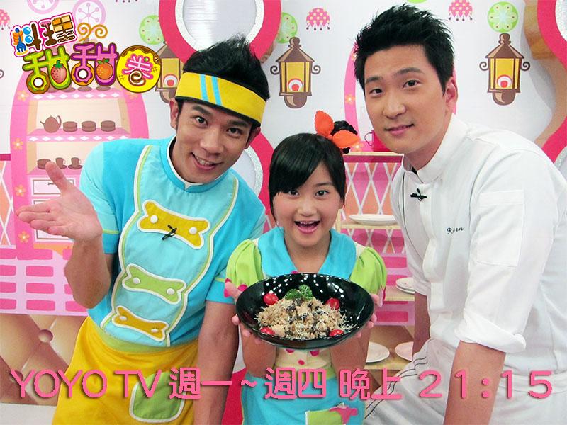 料理甜甜圈【電鍋料理】牛肝菌雞肉炊飯