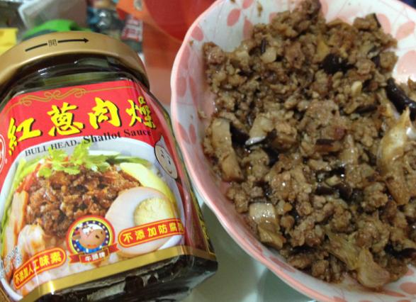 油蔥香菇肉燥『牛頭牌端午好香拌』