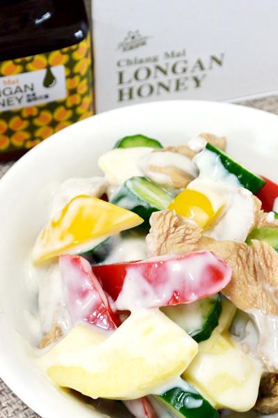 夏日輕食‧蜂蜜優格雞肉沙拉