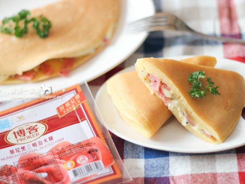洋蔥火腿起司麥煎【博客原味切片火腿】