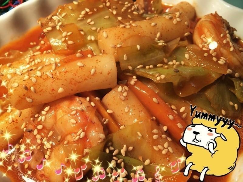 韓式海鮮辣炒年糕