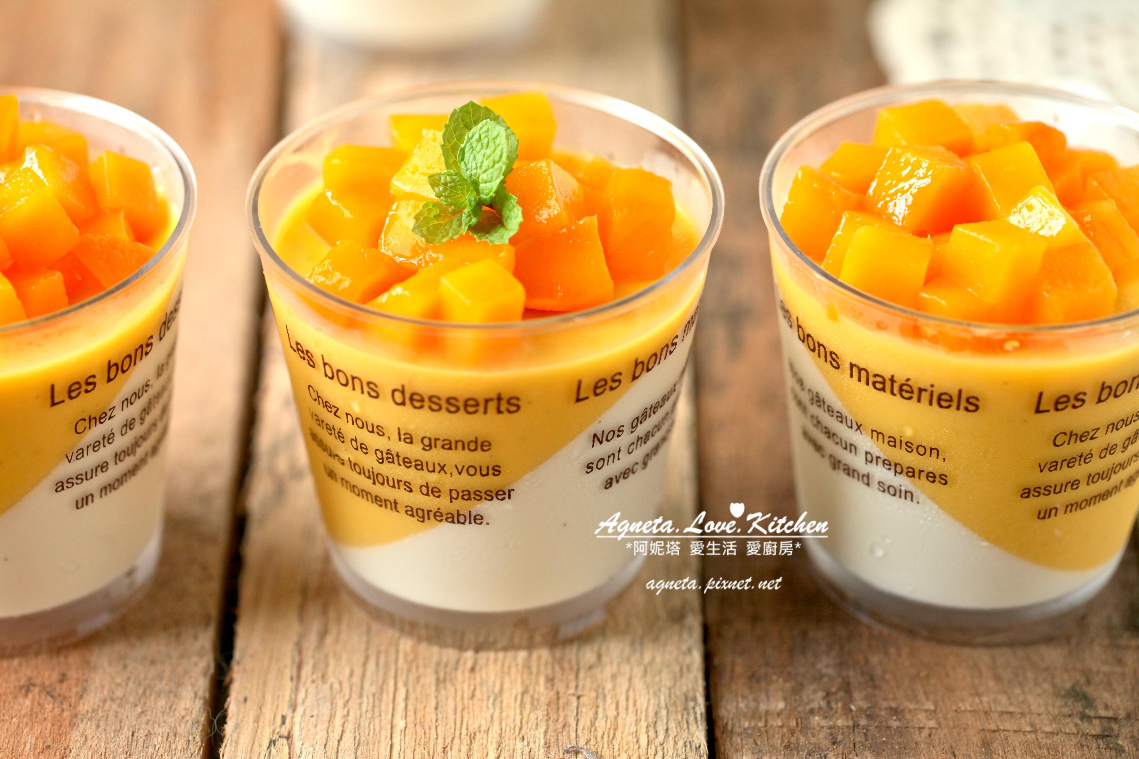 [阿妮塔♥sweet] 雙色芒果奶酪。