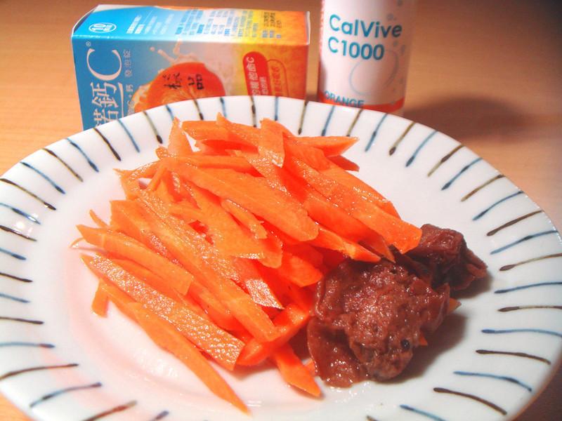 糖漬紅蘿蔔絲『諾鈣C發泡錠』
