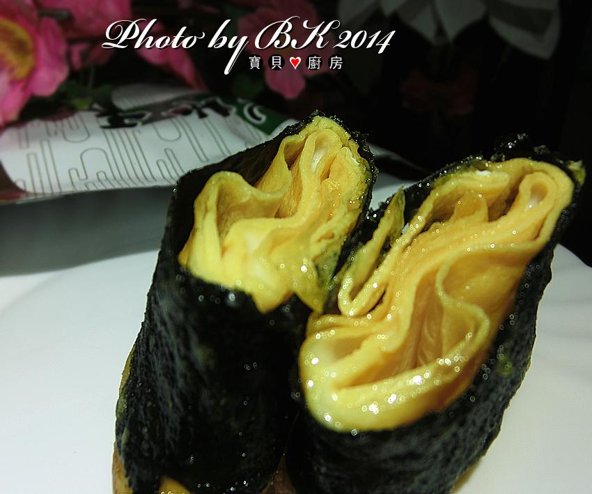 酥炸海苔起司蛋捲「元本山海苔」