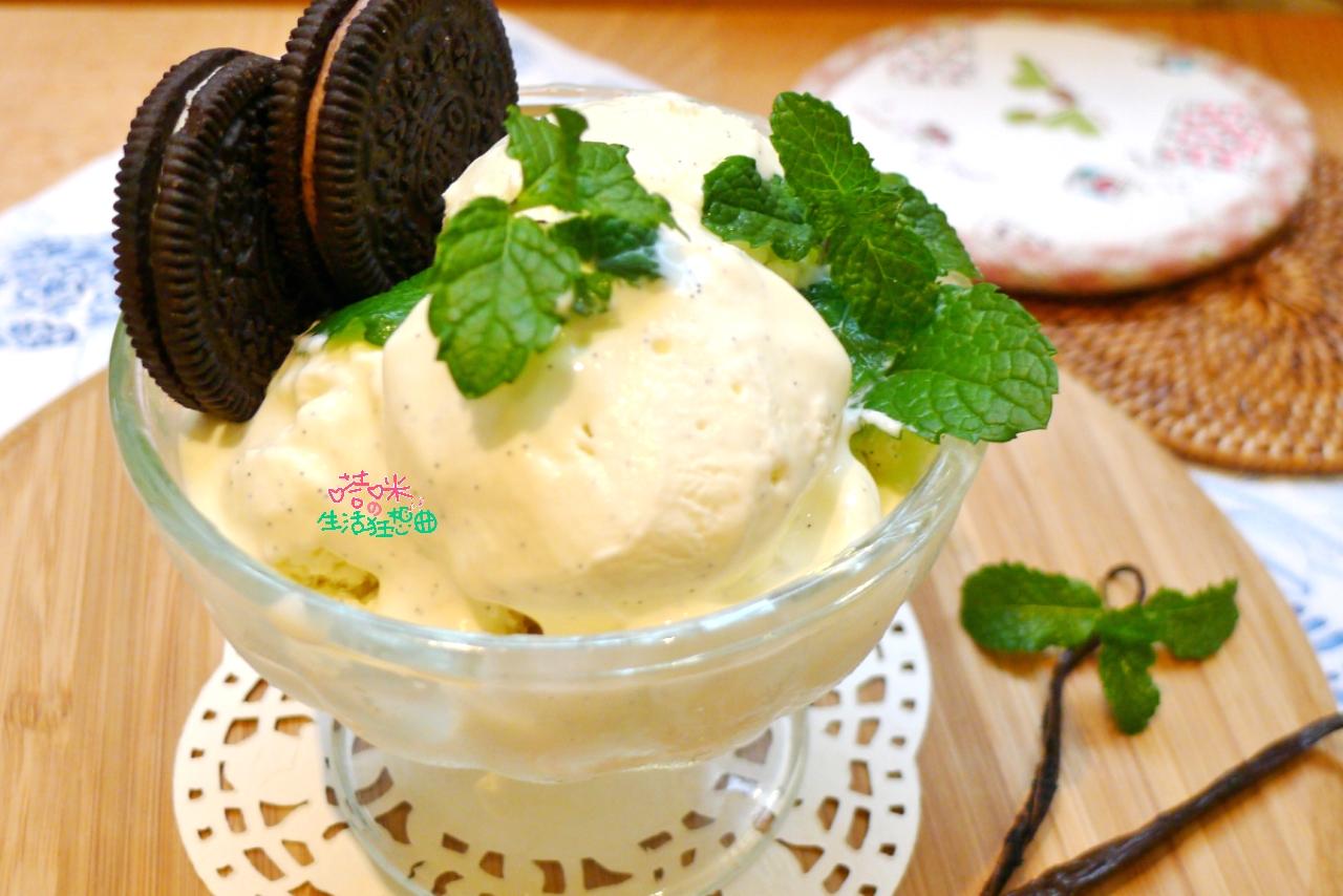 香草冰淇淋(免蛋黃免冰淇淋機)