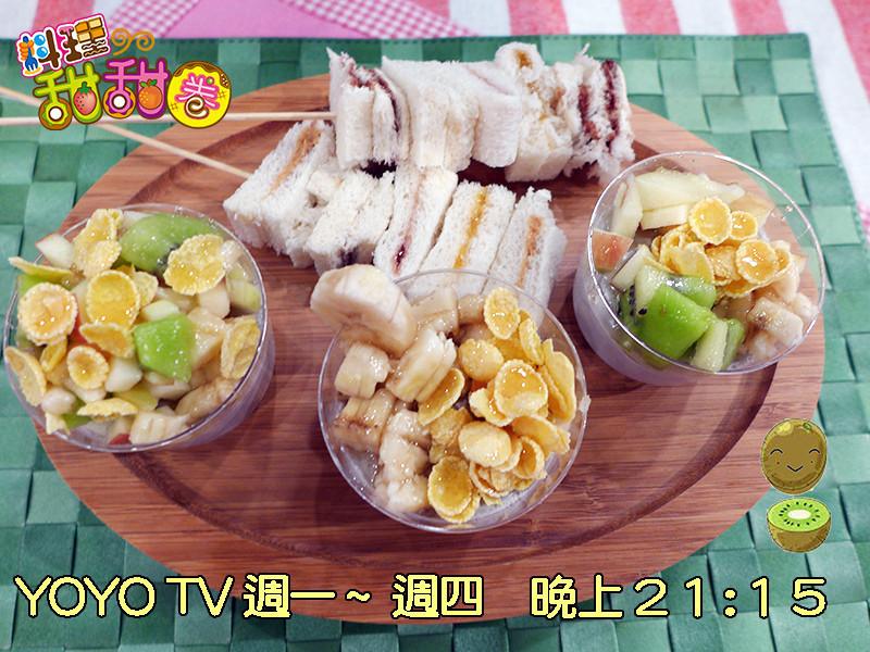 料理甜甜圈【元氣早餐】黑芝麻鮮奶酪