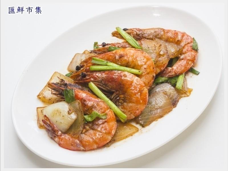 奶油胡椒蝦