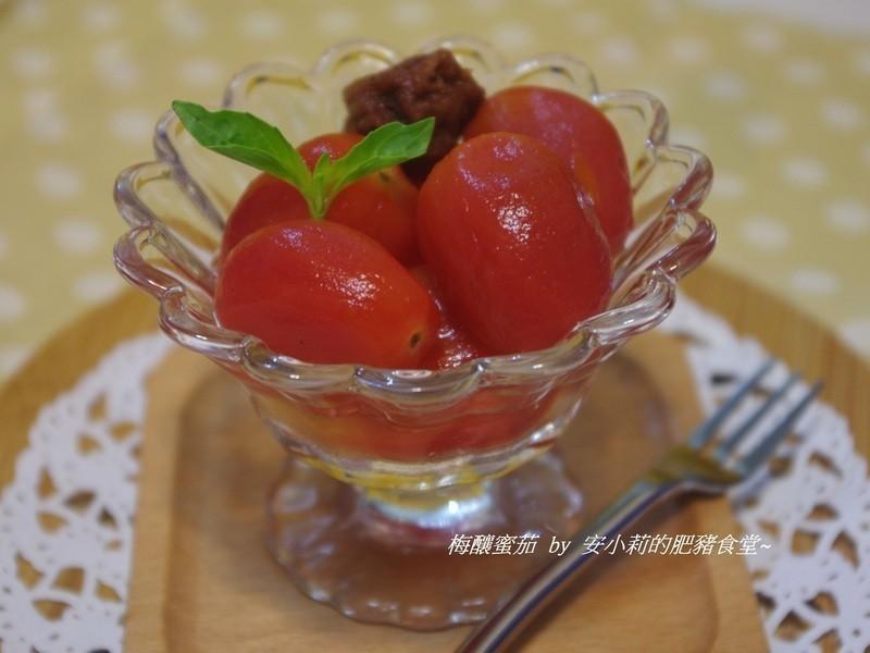 梅釀蜜茄~一釀兩吃