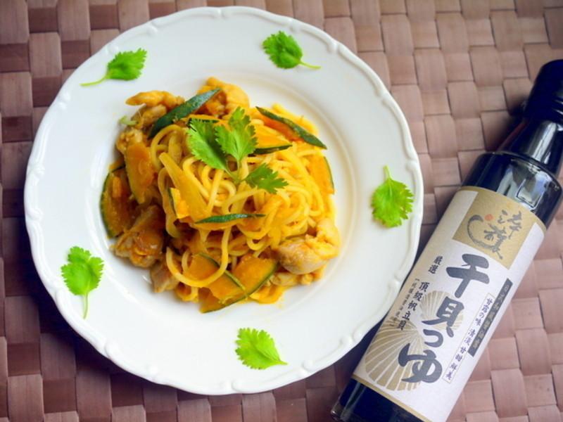 南瓜嫩雞炒麵-淬釀節氣食譜