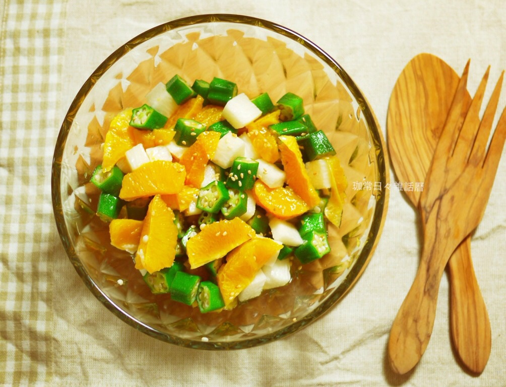 日式涼拌柳橙山藥秋葵
