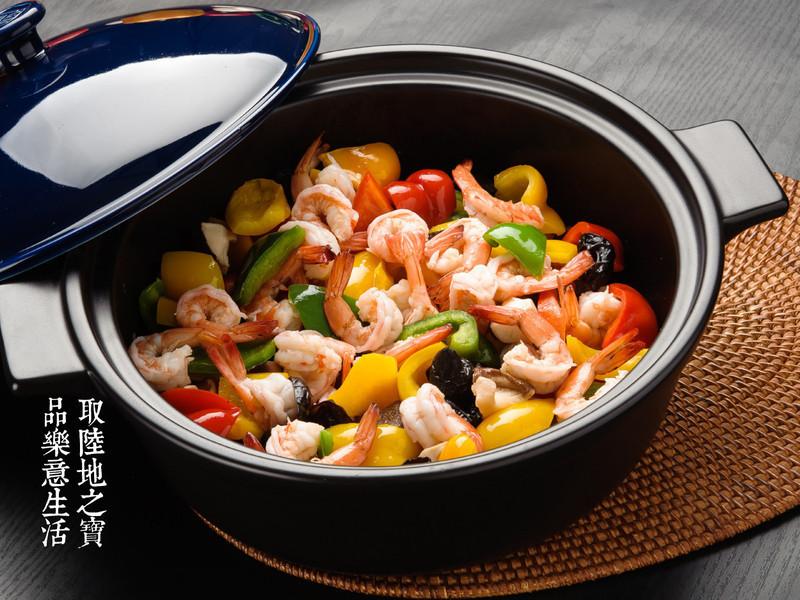 【陶鍋料理】彩椒鮮蝦