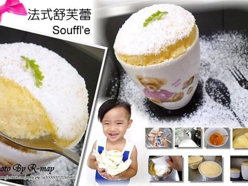 ♡法式原味舒芙蕾~百元甜品.輕鬆作!