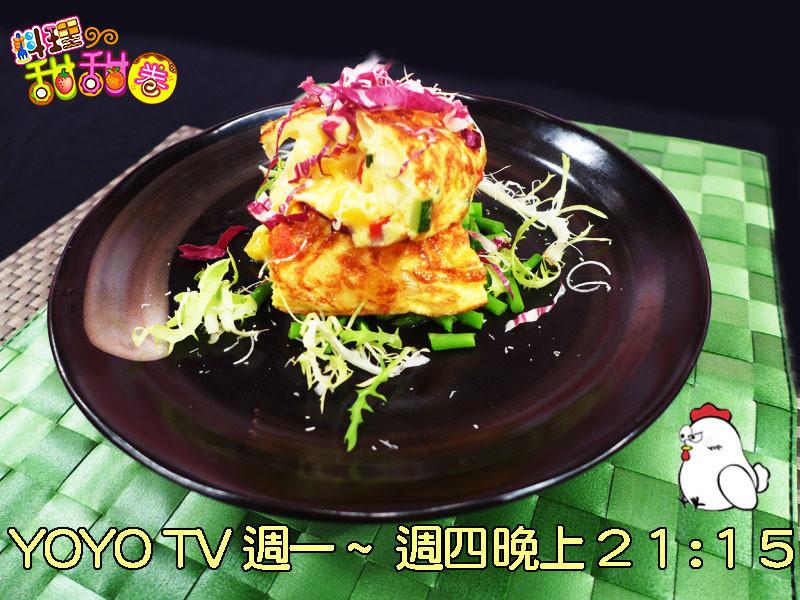料理甜甜圈【增加食慾週】義式乳酪蔬菜烘蛋