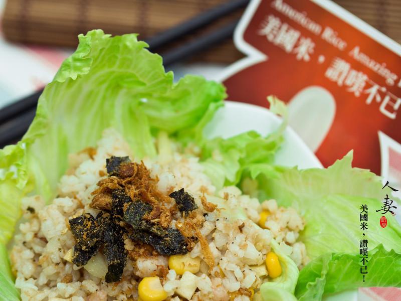 米食料理---蘋果蝦鬆飯(美國米)
