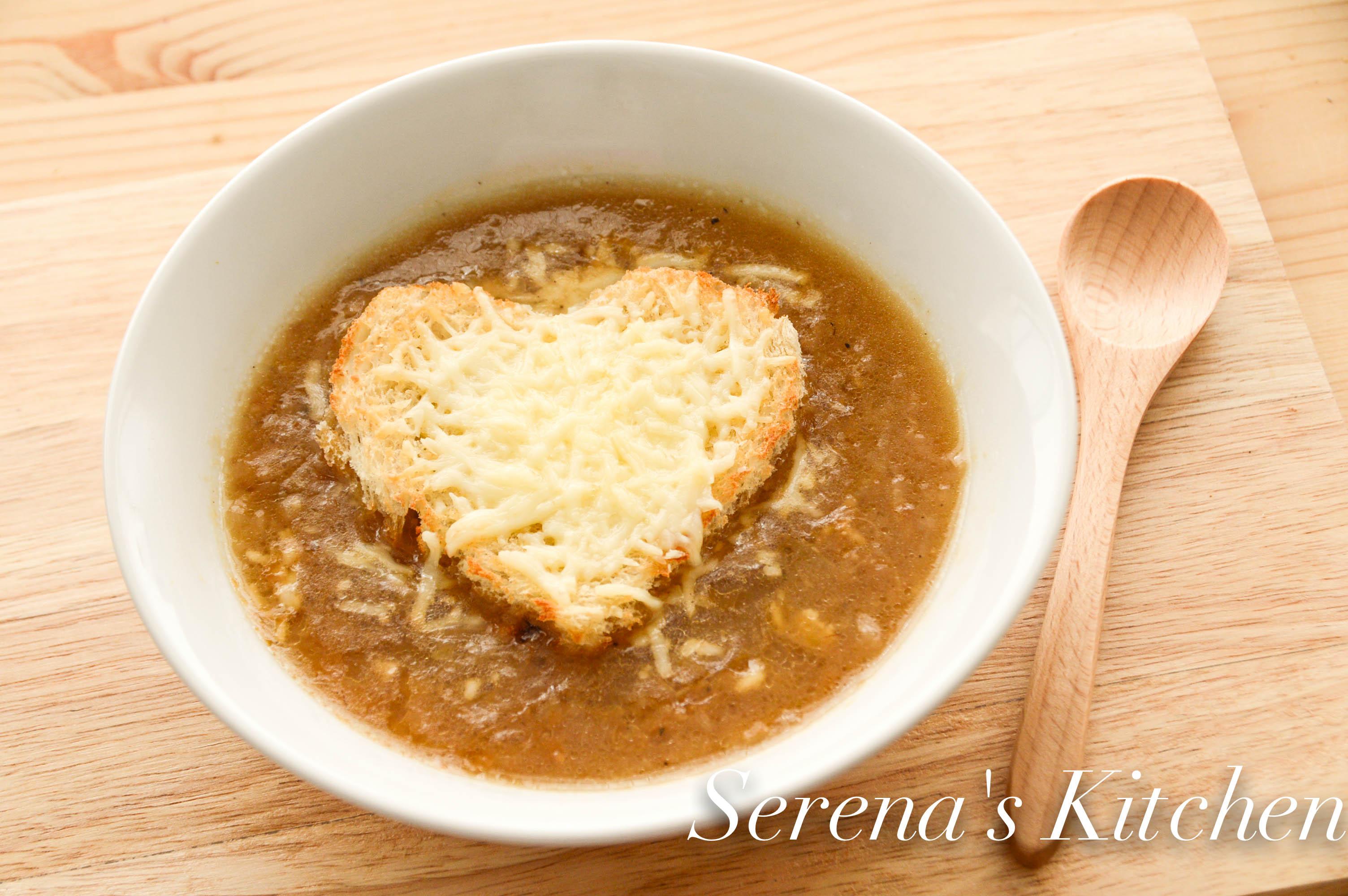 [Serena上菜] 愛心洋蔥湯