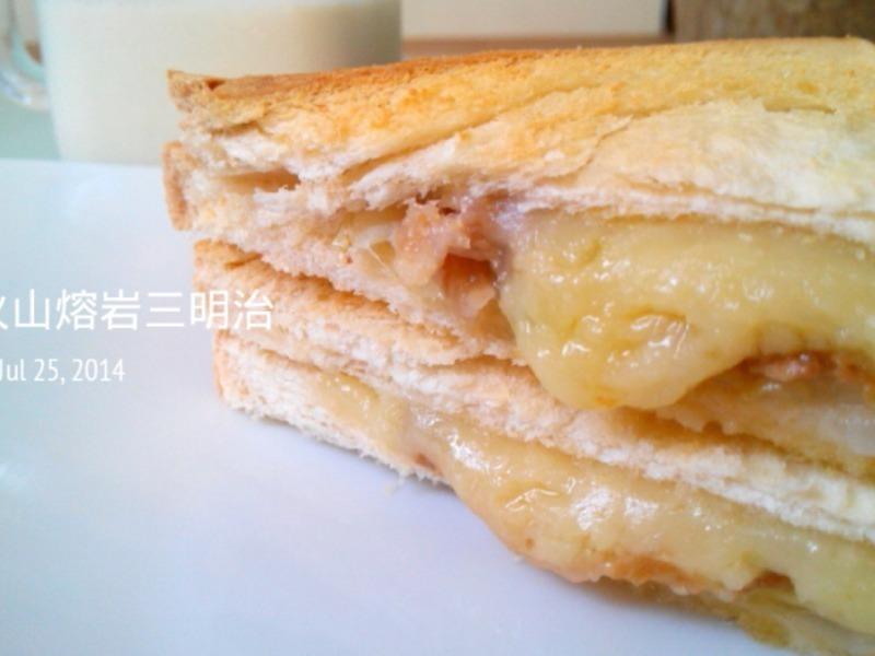早餐~火山熔岩三明治
