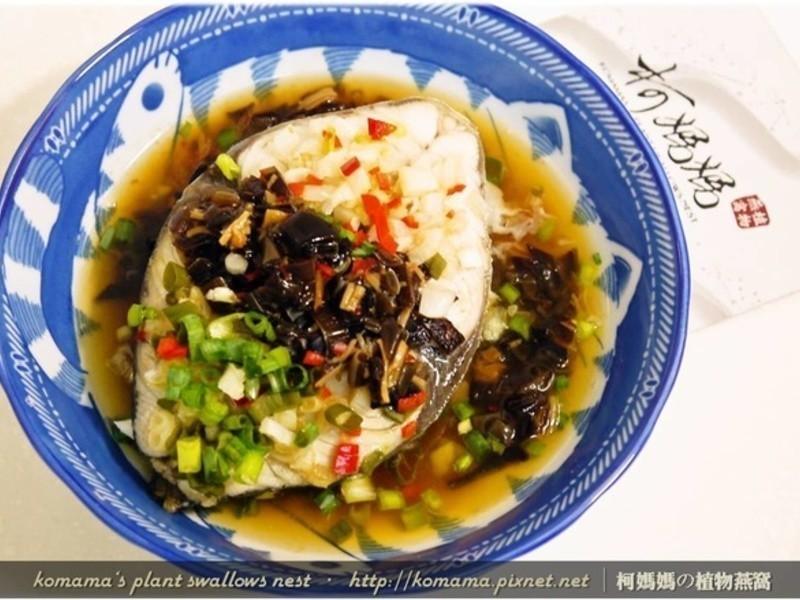 酸辣黑菇醬蒸鰆魚.柯媽媽の植物燕窩
