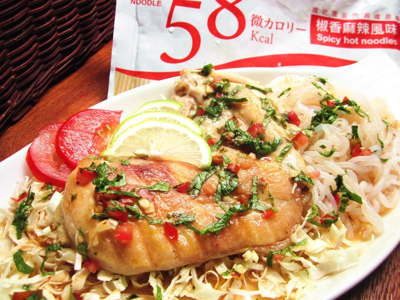 低脂泰式椒麻雞蒟蒻麵