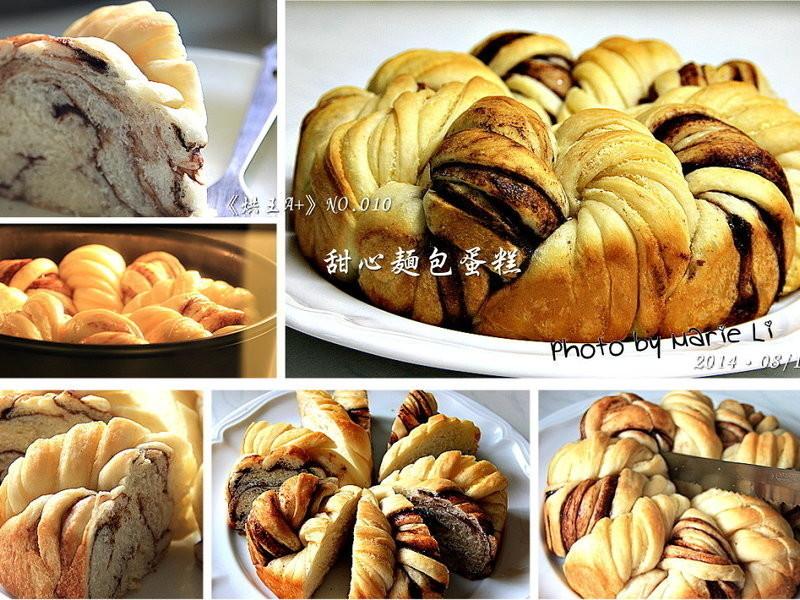 烘王A+料理簿:甜心麵包蛋糕《中種法》