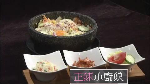 國民便當走韓風囉 泡菜石鍋拌飯