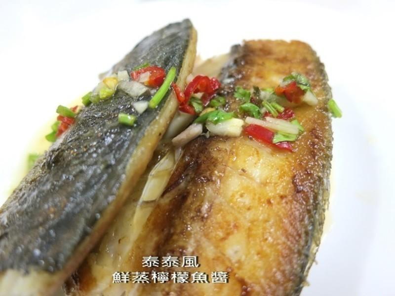 ♦泰泰風♦一夜乾鹹香魚肉搭泰式檸檬魚醬汁