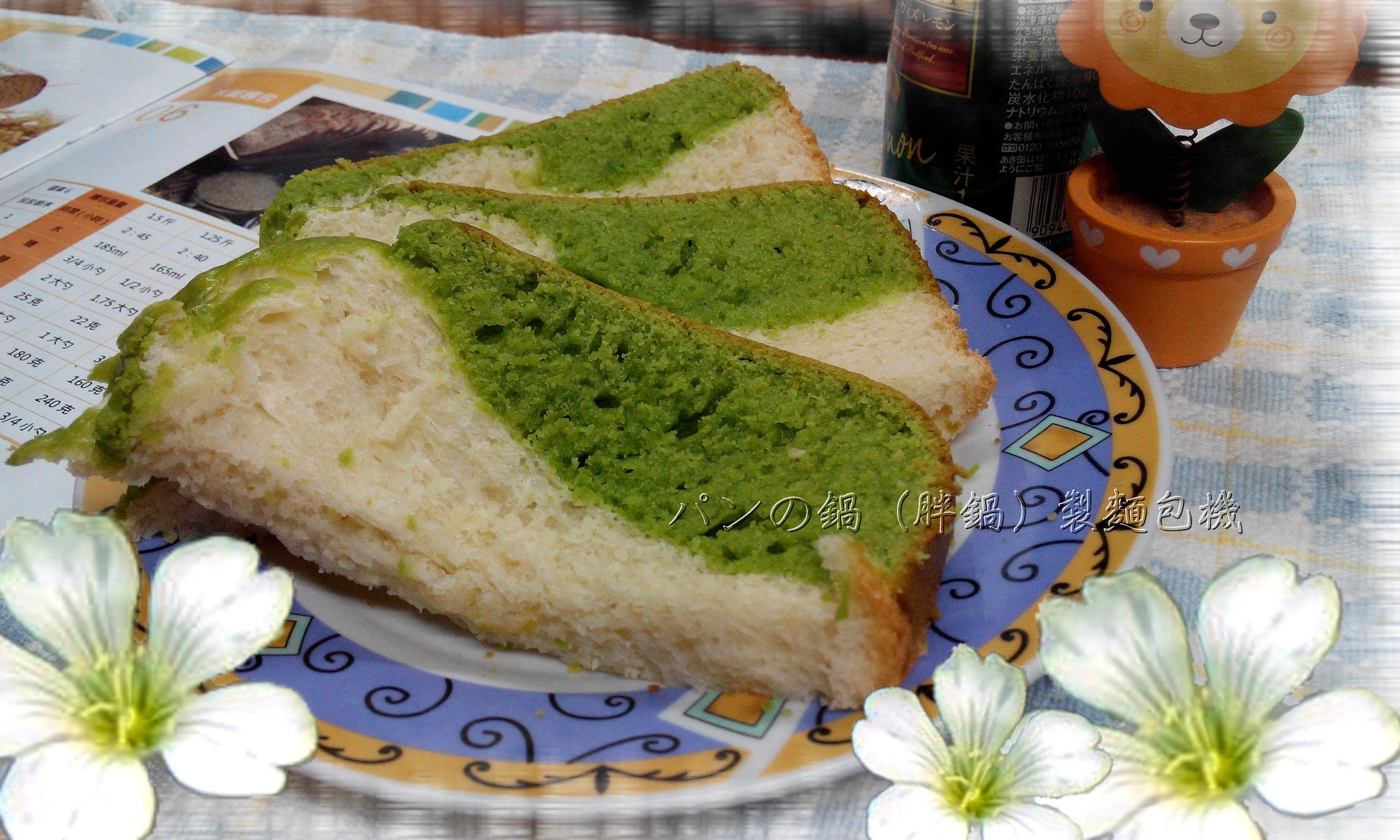 抹茶蛋糕吐司-パンの鍋(胖鍋)製麵包機