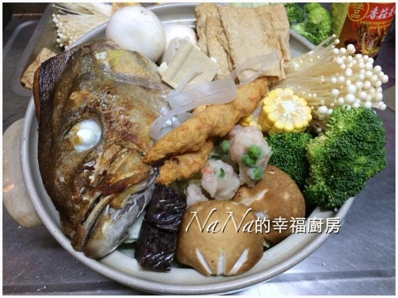 紅柑砂鍋魚頭