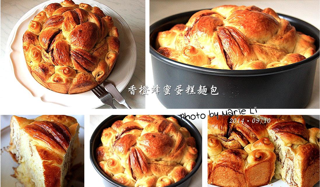 香橙蜂蜜蛋糕麵包
