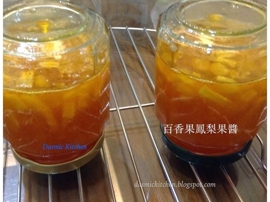 百香果鳳梨果醬