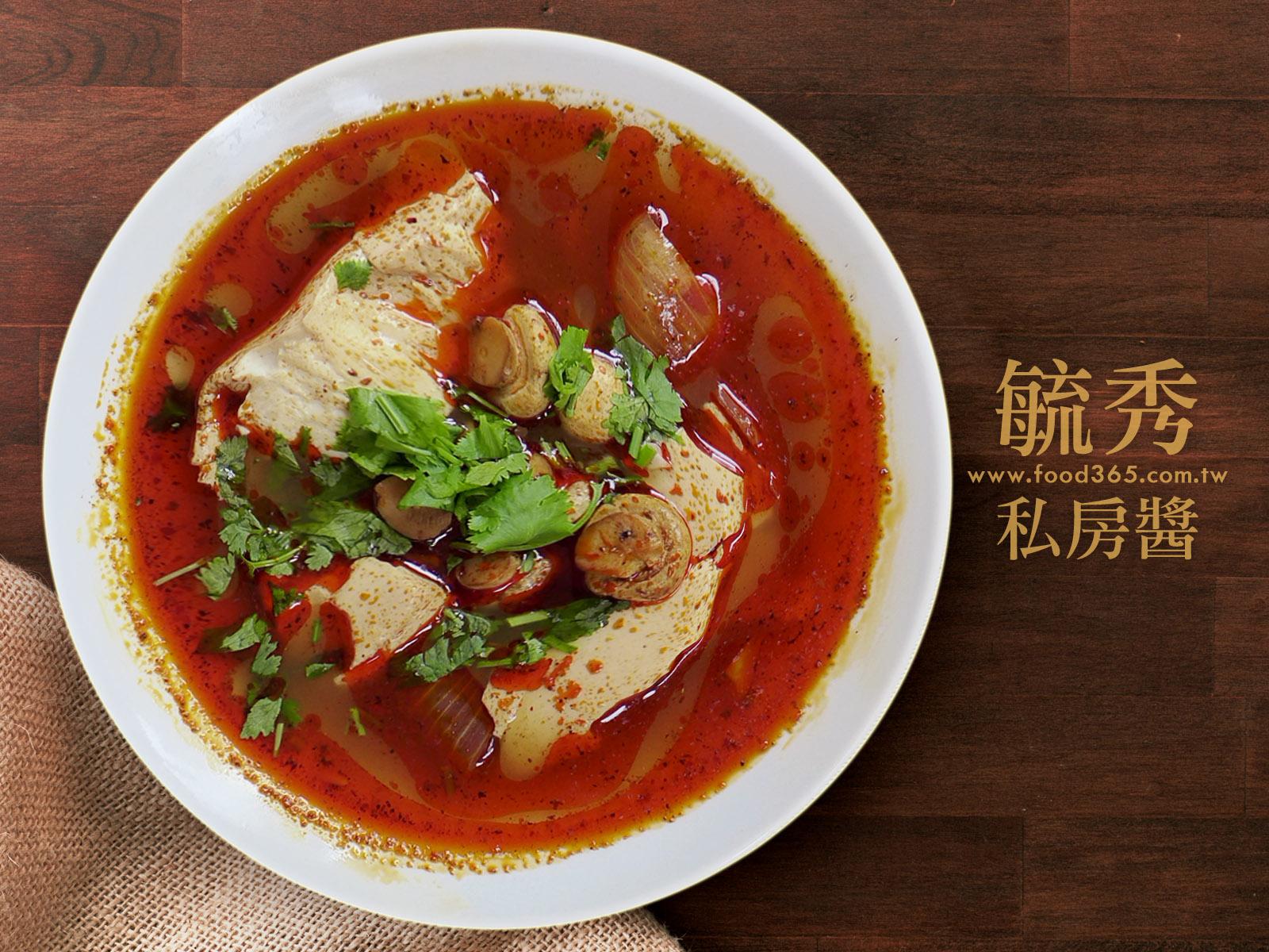 純素-人蔘麻辣燒豆腐【人蔘麻辣湯底醬】