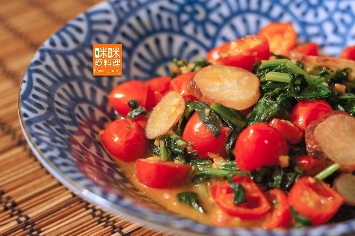 Mimi♥清炒蕃茄蘿蔔葉