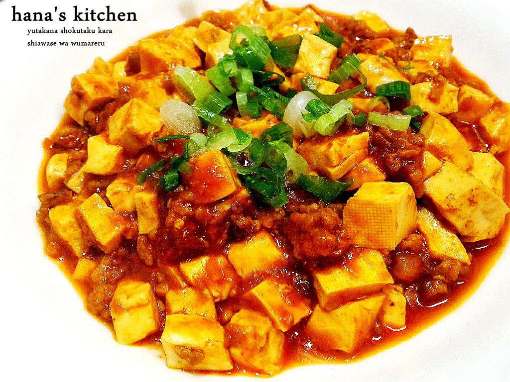 肉醬燒豆腐
