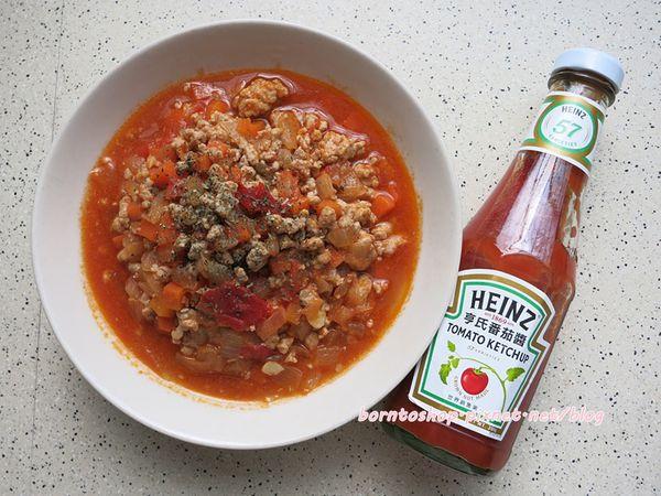 簡易版的茄汁鮮肉醬。便當料理