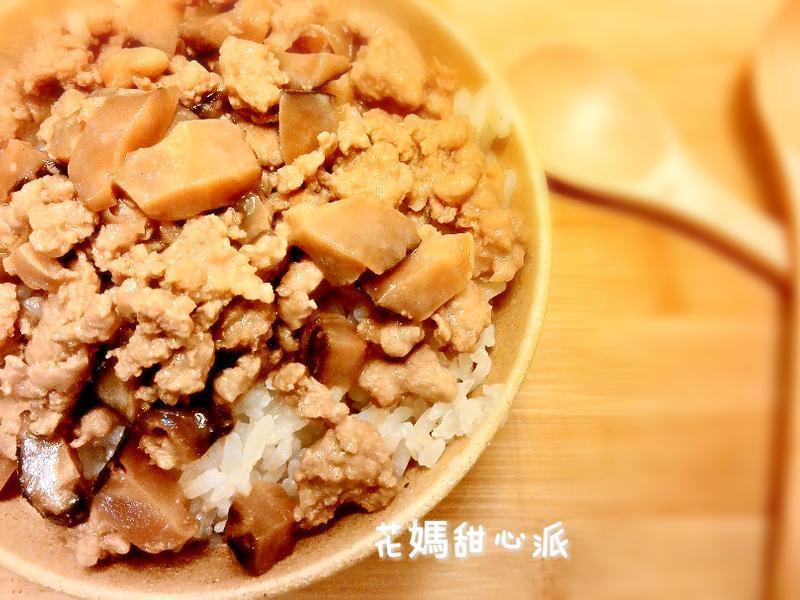 腐乳香菇肉燥『家樂福廚神大賽』