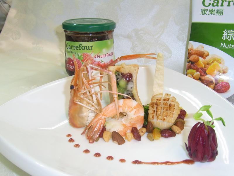 蔬果海味車輪餅『家樂福廚神大賽』