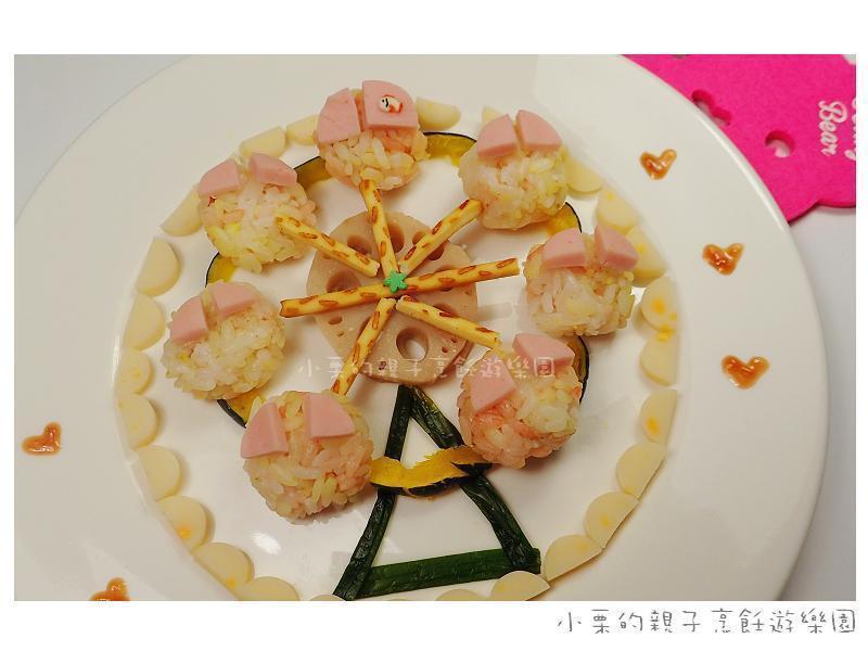 彩米異想摩天輪『家樂福廚神大賽』