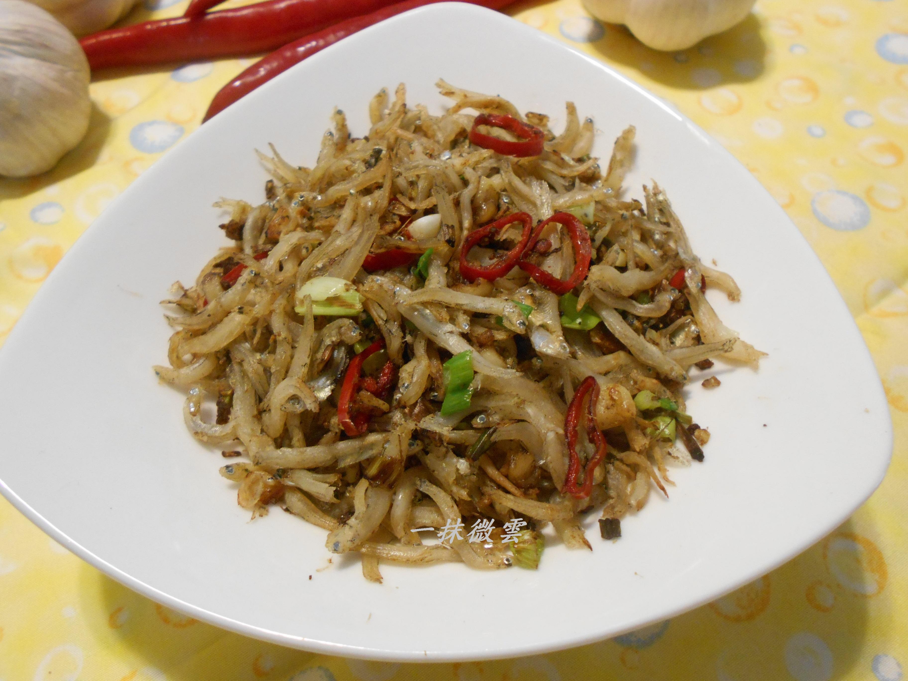 鹹酥魩仔魚『家樂福廚神大賽』