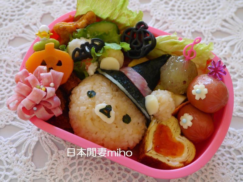 日本閒妻萬聖節版懶懶熊便當