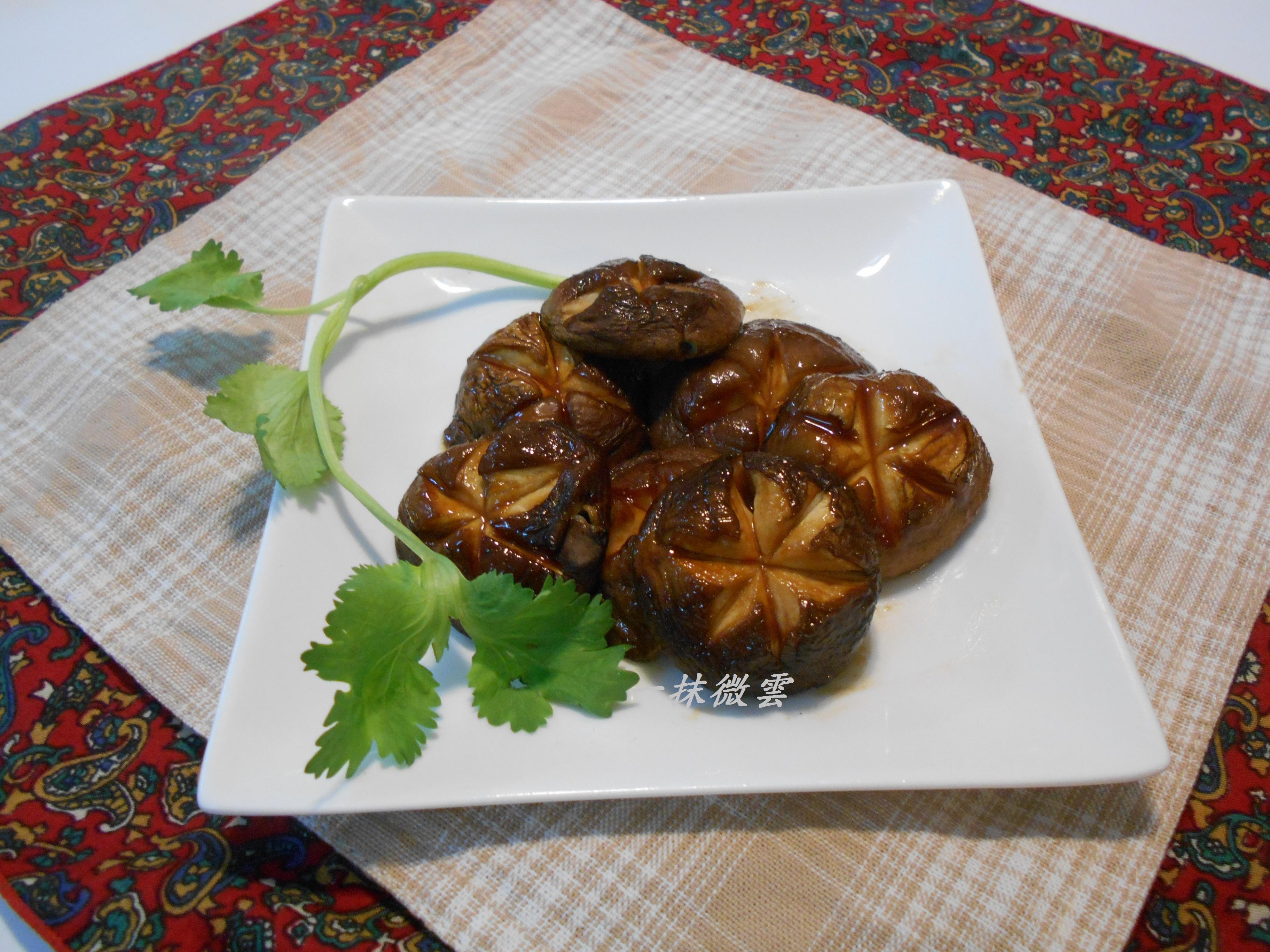烤香菇『家樂福廚神大賽』
