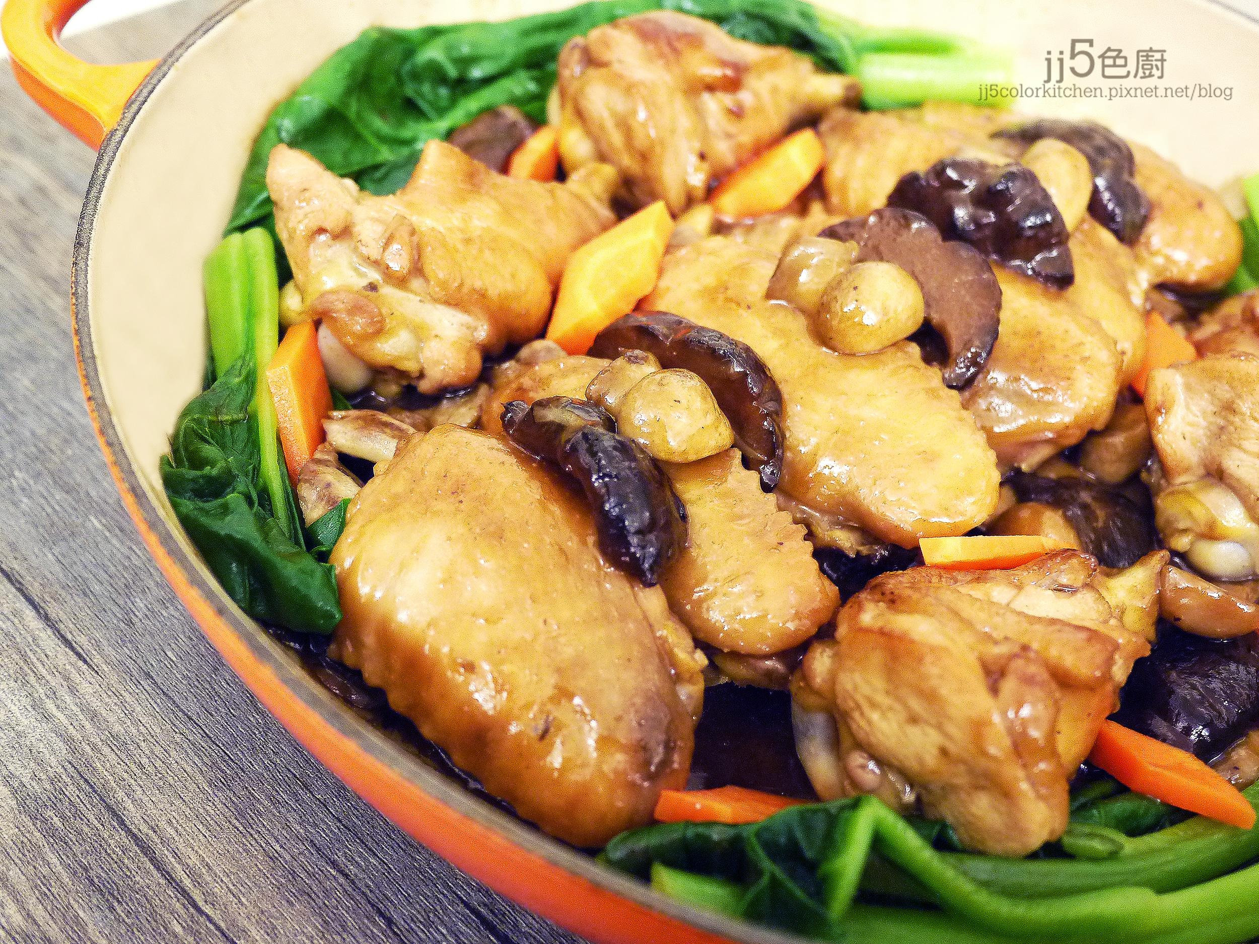 三菇蠔油雞翅
