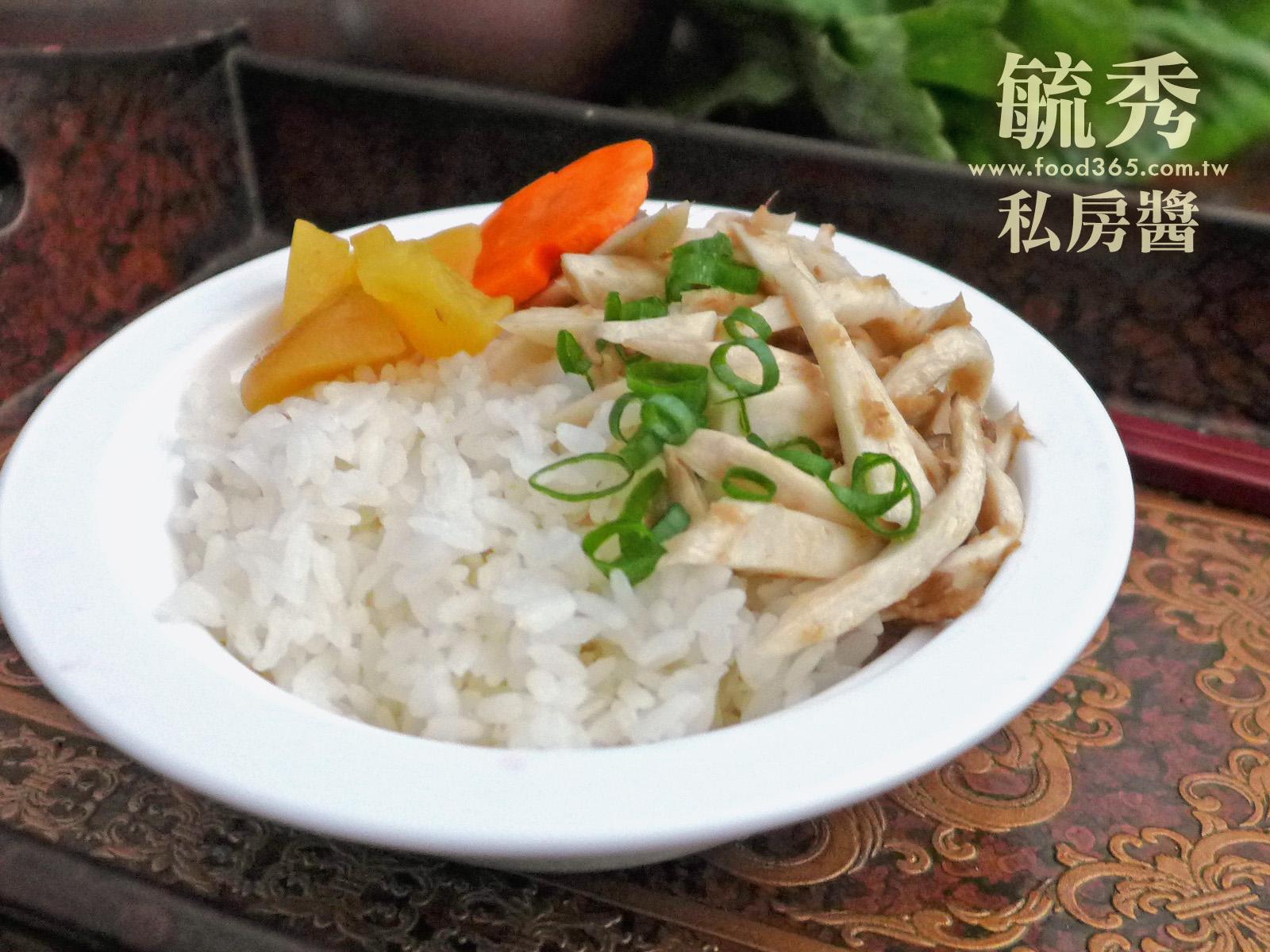 素食-G肉飯【麻油薑泥】
