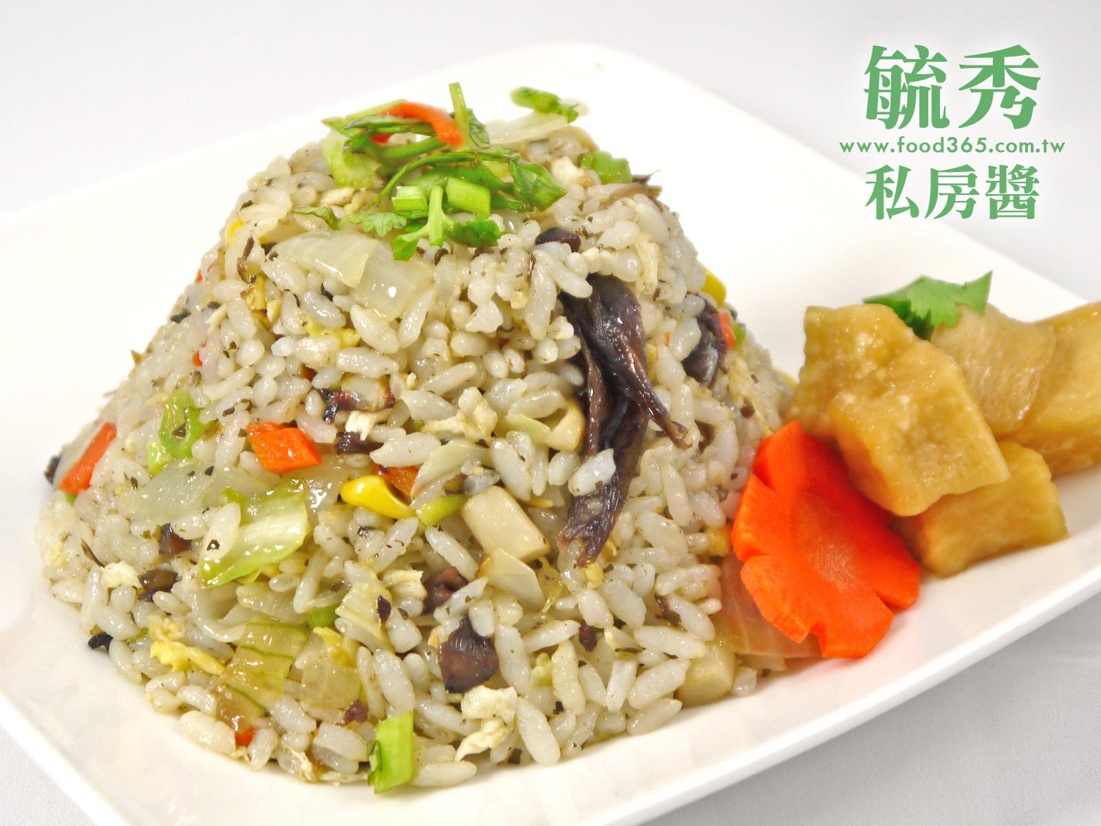純素-梅干炒飯【猴菇梅干醬】